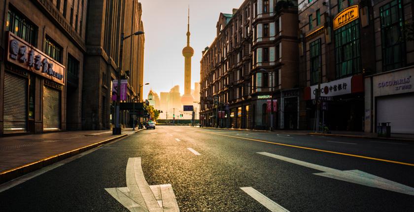 L'altra Shanghai
