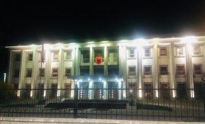 Foto del Palazzo della Presidenza